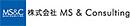 (株)MS&Consulting